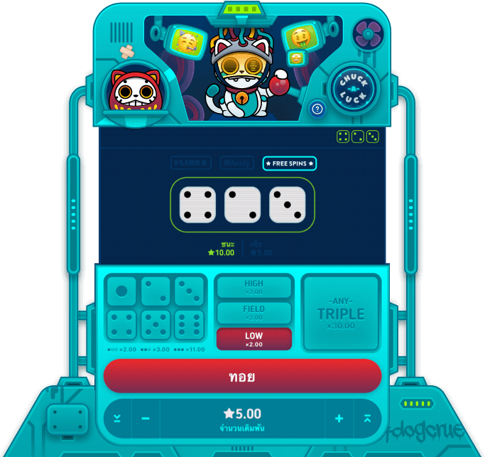 luckydice dice game